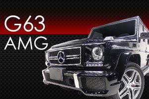 AMG修理 G63 w463