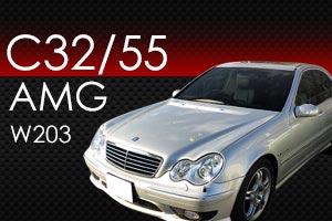 AMG修理 Cクラス w203