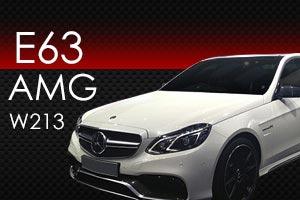 AMG修理 Eクラス e63/e65 w213