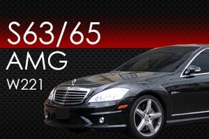 AMG修理 Sクラス s63/s65 w221