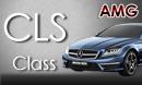 AMG修理 CLSクラス
