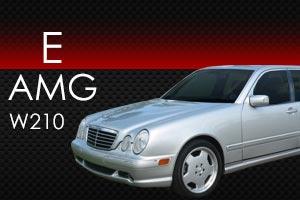 AMG修理 Eクラス w210