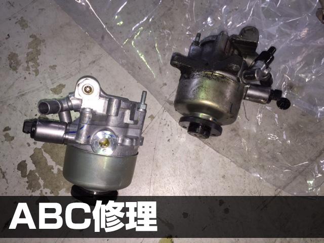 AMGアクティブボディコントロール修理